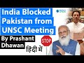 India Blocked Pakistan from UNSC Meeting over Afghanistan and Taliban