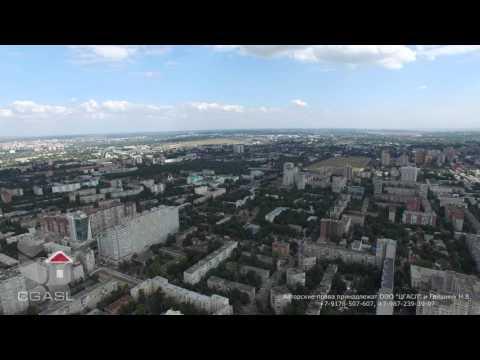 Аэросъемка города Ростов-на-дону (ЖК