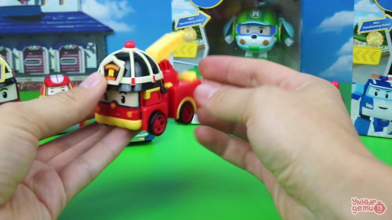 Мультфильм из игрушечных машинок Робокар Поли - Игра в Прятки .