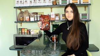 Кофе жареный в зернах робуста Уганда 18. Магазин чая и кофе Aromisto (Аромисто)