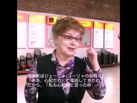 リプニツカヤのおばあちゃんのインタビュー