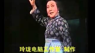 赵燕侠马长礼 《芦荡火种》