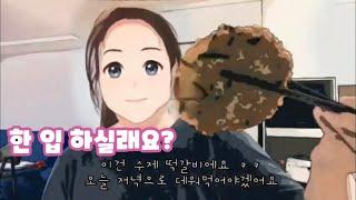[40대주부브이로그]냉장고 파먹기 산책O 운동O 술X …