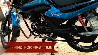 hero splendor ismart 110 सबसे पहले सवारी समीक्षा first ride review हिंदी में