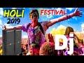 Rang leke diwane aa gaye Hindi holi song|| dj mix( 2019 ) || holi ke bahane a gye