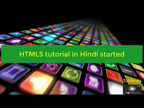 Coming soon tutorials|Bootstrap tutorial|JavaScript tutorial|CSS3 tutorial| in Hindi and Urdu thumbnail