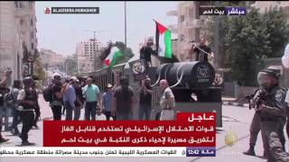 """شاهد: الاحتلال الإسرائيلي يعترض """"قطار العودة"""" بقنابل الغاز"""