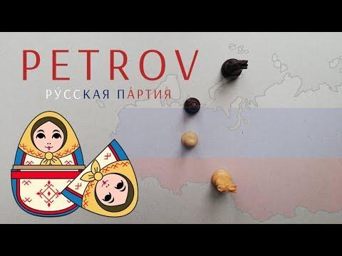 Petrov Defense |