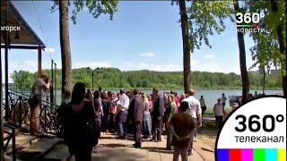 На благоустройство набережной в Солнечногорске выделено 200 млн рублей