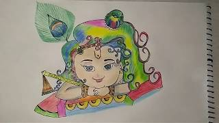 How to draw Lord Krishna drawing for kids step by step || art & photography ||