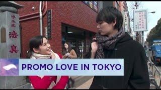 PROMO LOVE IN TOKYO GEN 30 - RTV