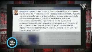 Савік Шустер показав скандальне інтерв'ю Порошенка