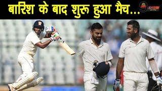#INDVSENG: बारिश के बाद शुरू हुआ मैच, क्रीज पर डटे हैं टीम इंडिया के ये खिलाड़ी| 3rd Test 2nd Day