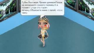 Клип-Кристина Орбакайте Губки Бантиком(, 2014-02-09T15:14:28.000Z)