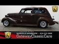 1937 Chevrolet Coach (Flatback),Gateway Classic Cars-Nashville#421