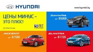 """HYUNDAI commercial // Рекламный ролик для HYUNDAI """"Минус - это плюс"""""""
