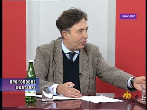 Про головне в деталях. Громадянська освіта в Україні