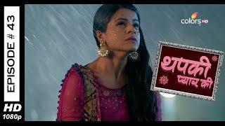 Thapki Pyar Ki - 13th July 2015 - थपकी प्यार की - Full Episode (HD)