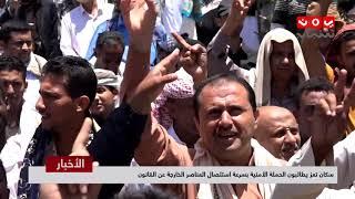 سكان تعز يطالبون الحملة الأمنية بسرعة استئصال العناصر الخارجة عن القانون  | تقرير عبدالعزيز الذبحاني