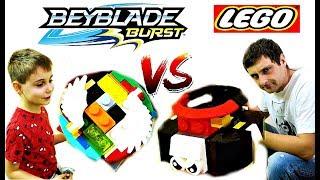 Бейблэйд Берст Лего Новые волчки #2 Игра сын и папы Beyblade Burst Lego