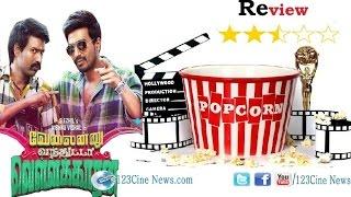 Velainu Vandhutta Vellaikaaran Review
