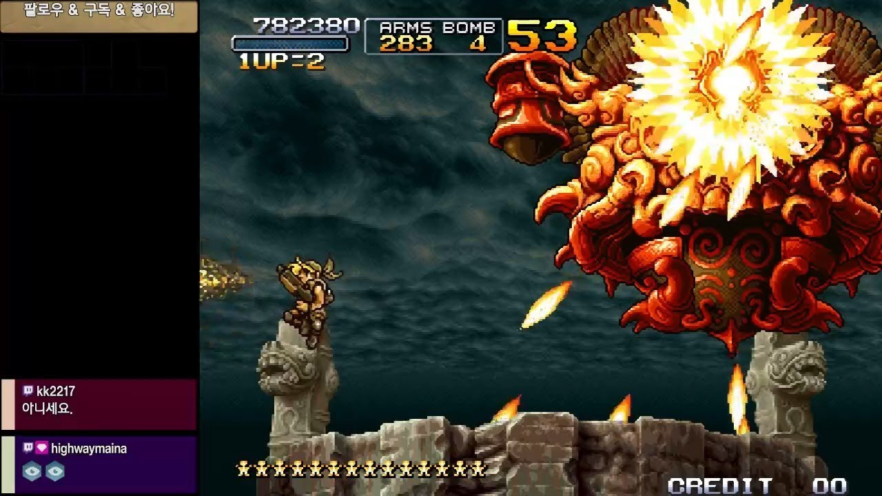 Metal Slug 3 How to Avoid Yellow Sun (Special Edition)