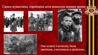 Великая Отечественная война в судьбе моего народа