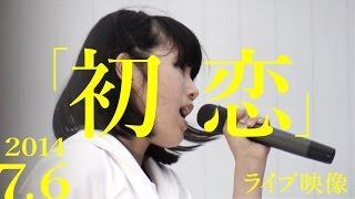 2014年7月6日に新木場STUDIO COASTにて行われた「アイドル横丁夏まつり!...