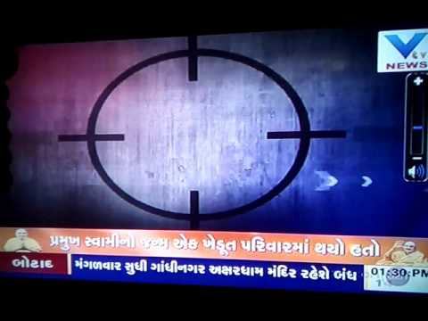 My First Scene On Tv Serial 'Crime Coverage' on #VTV Channel Ahmedabad #RR 💖