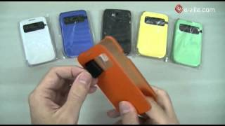 Samsung Galaxy S4 mini flip-co…