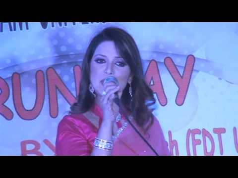 Fashion show 15th batch SMUCT Part 1