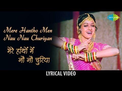 Mere Hathon Mein Nau-Nau With Lyrics|मेरे हाथों में नौ-नौ गाने के बोल|Chandni| Sridevi, Rishi Kapoor