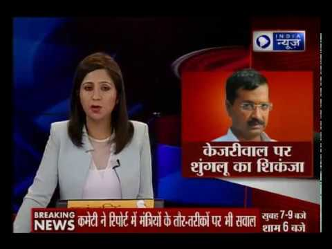 Andar Ki Baat: Cong exposes 'corrupt AAP govt'; report raises 'serious questions' on AAP