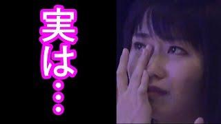 AKB48横山由依と乃木坂46高山一実の意外な関係にファン驚愕。グループの垣根を超えた強い絆でAKBはもっと強くなる…