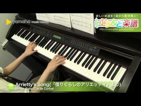 Arrietty's Song Simon Caby/Cecile Corbel