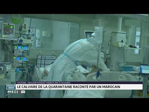 Coronavirus: le calvaire de la quarantaine raconté par un Marocain