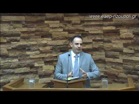 Κατά Λουκάν ις΄19-31   Αθανασόπουλος Γιώργος 10/8/2018