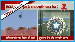 BCCI seeks government permission for India-Pakistan series in Dubai