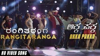 AKKA PAKKA | NEW KANNADA VIDEO SONG PROMO HD  | RANGITARANGA