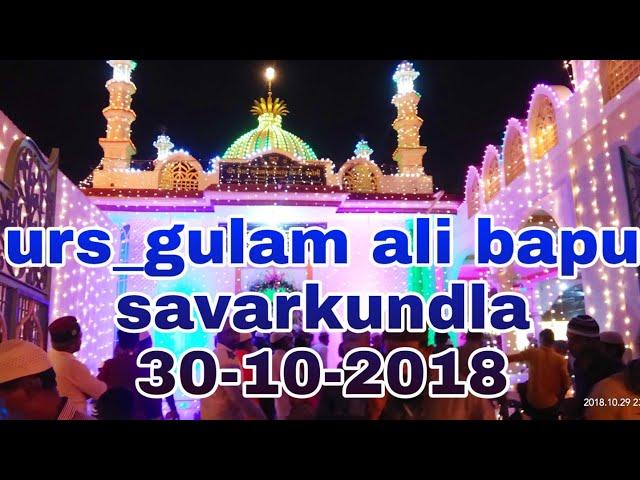 Gulam ali bapu urs (savarkundla)  2018