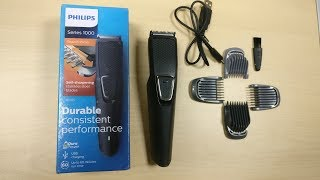 Philips Cordless Trimmer | BT1215/15 USB Advanced Trimmer Unboxing