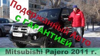 Mitsubishi Pajero 2011, подержанный авто с гарантией! (на продаже в РДМ-Импорт)