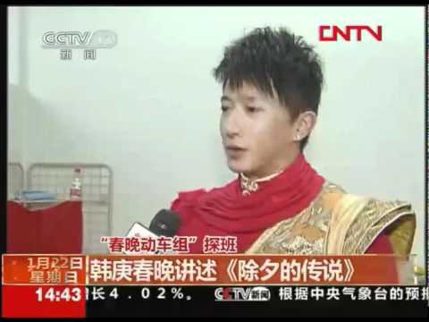 120122 - Han Geng - Year After Year - Spring Gala Backstage Interview