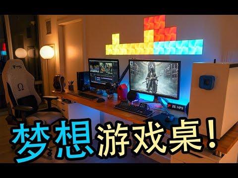 【C菌】资深女玩家耗时一个月打造出梦想游戏桌! Guagua3 Batch超清版