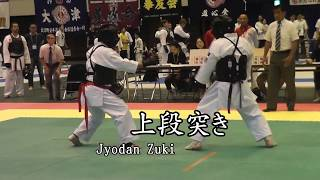 第12回千唐流宗家杯国際空手道選手権大会