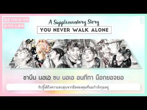 [Karaoke-Thaisub] A Supplementary Story: You Never Walk Alone - BTS(방탄소년단)