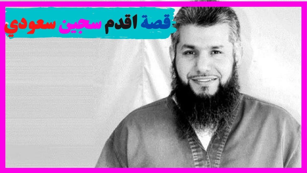 حميدان التركي.. هل تسمح أمريكا لأشهر سجين سعودي بقضاء باقي محكوميته في بلاده ؟