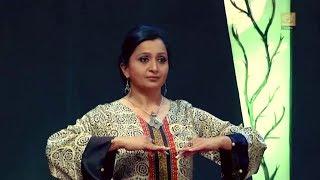 Learn Kathak (Basic Dance Steps) - Chaal (Stylised Way Of Walking) - Pali Chandra