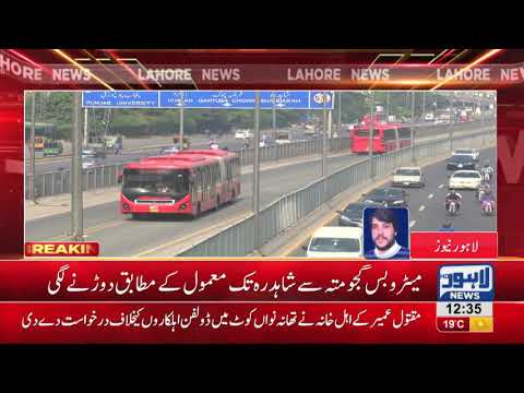 Metro bus service started after 4 days due to law and order situation