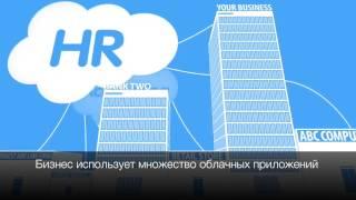 видео Облачные технологии
